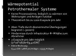 w rmepotential petrothermaler systeme