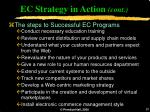 ec strategy in action cont