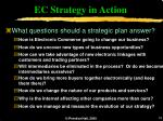 ec strategy in action