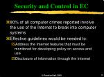security and control in ec