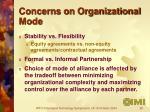 concerns on organizational mode