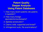 patent quality deeper analysis using patent databases
