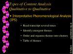 types of content analysis qualitative to qualitative