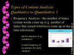 types of content analysis qualitative to quantitative 1