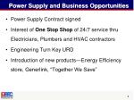 power supply and business opportunities