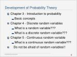 development of probability theory