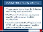 dvop lver priority of service
