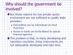 why should the government be involved