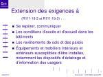 extension des exigences r111 19 2 et r111 19 3