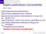 r gles particuli res d accessibilit r111 19 5