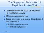 the supply and distribution of physicians in new york