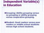 examples of independent variable s in education1