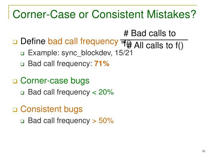 # Bad calls to f()