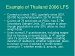 example of thailand 2006 lfs