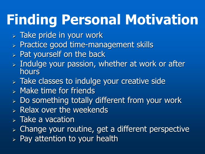 Finding Personal Motivation