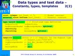 data types and test data constants types templates 2 2