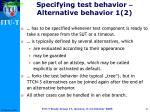 specifying test behavior alternative behavior 1 2