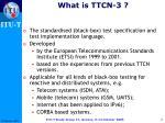 what is ttcn 3