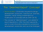 the deemed export concept1