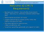 welcome 42 cfr 73 requirements