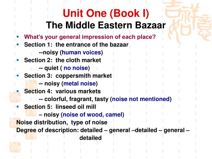 Unit One (Book I)