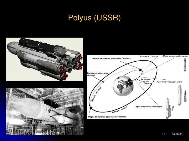 Polyus (USSR)