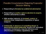 possible circumstances requiring purposeful decision making