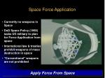 space force application