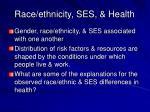 race ethnicity ses health