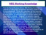 hbs working knowledge