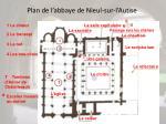 plan de l abbaye de nieul sur l autise6