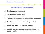 six elements of 21 st century learning