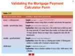 validating the mortgage payment calculator form6