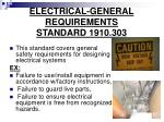 electrical general requirements standard 1910 303