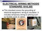 electrical wiring methods standard 1910 305