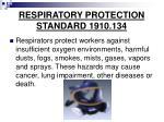 respiratory protection standard 1910 134