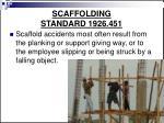 scaffolding standard 1926 451