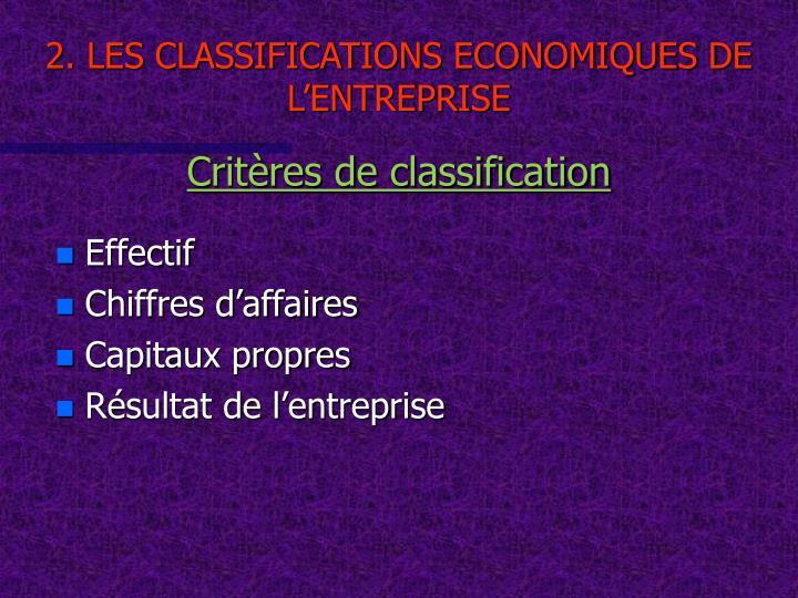 2. LES CLASSIFICATIONS ECONOMIQUES DE L'ENTREPRISE