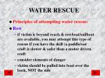 water rescue3