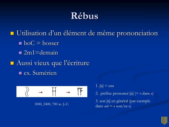 Rébus