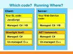 which code running where
