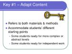 key 1 adapt content