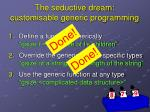 the seductive dream customisable generic programming2