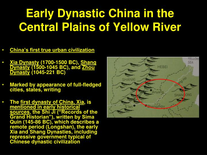 Early Dynastic China in the Central Plains of Yellow River