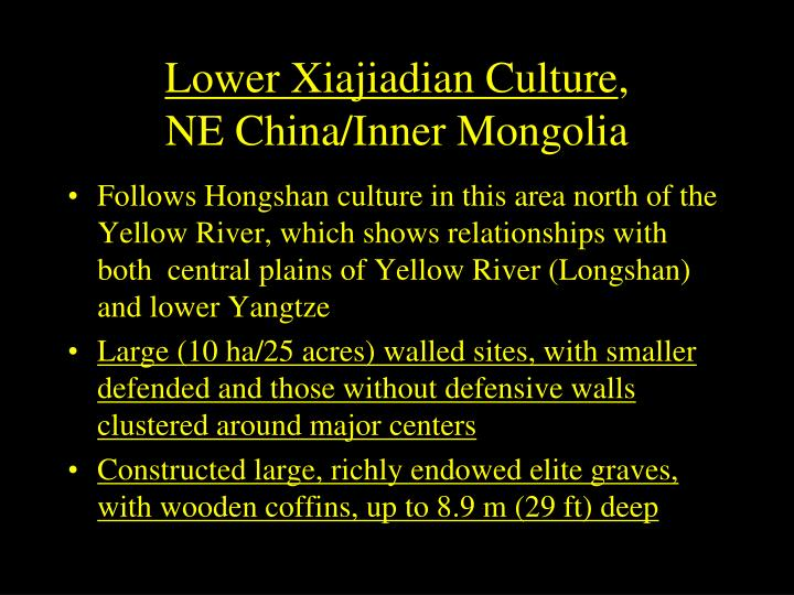 Lower Xiajiadian Culture