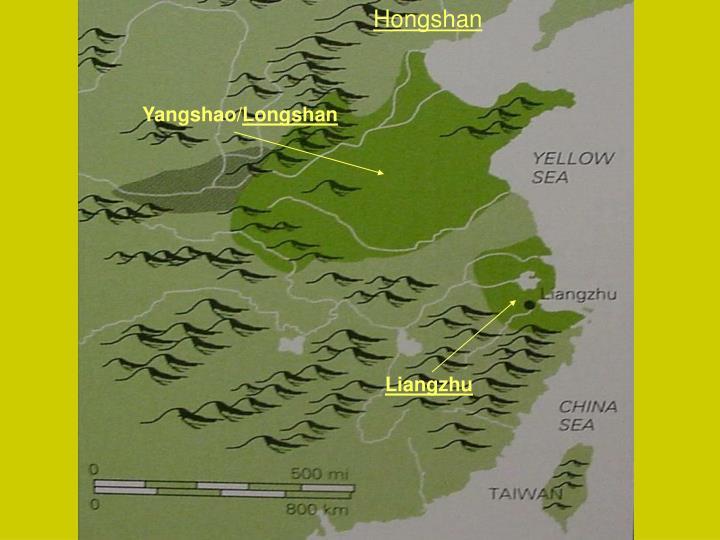 Hongshan