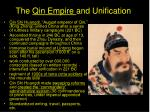 the qin empire and unification
