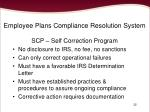 employee plans compliance resolution system3
