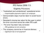 irs notice 2008 1131