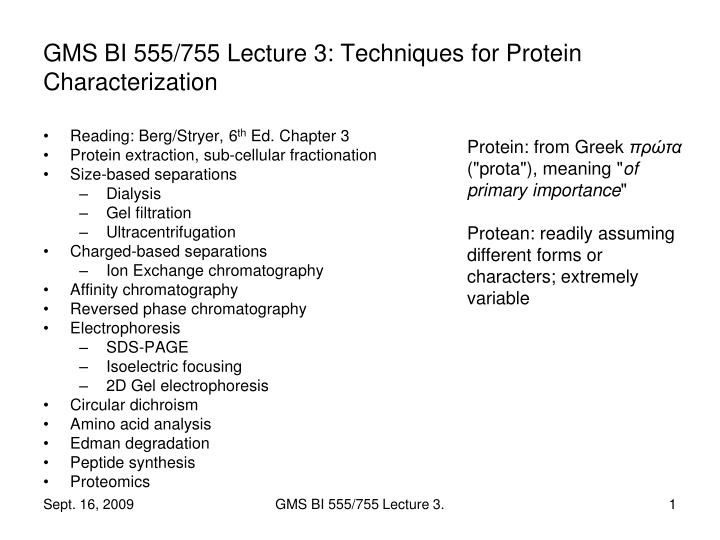 gms bi 555 755 lecture 3 techniques for protein characterization